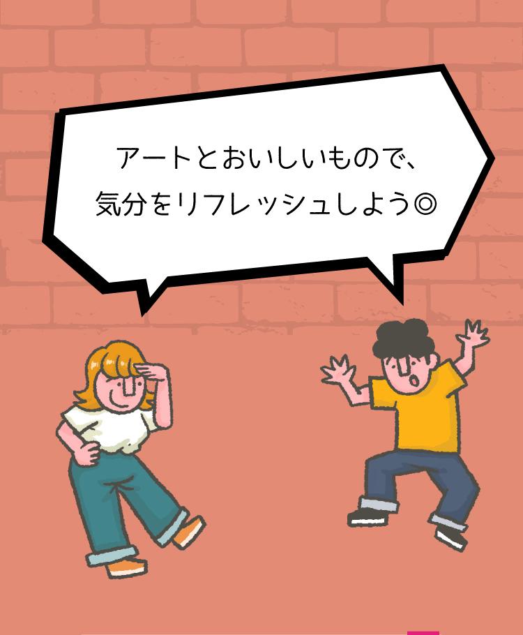 おびかけ日和 vol.12/開校100年 きたれ、バウハウス (東京ステーションギャラリー)
