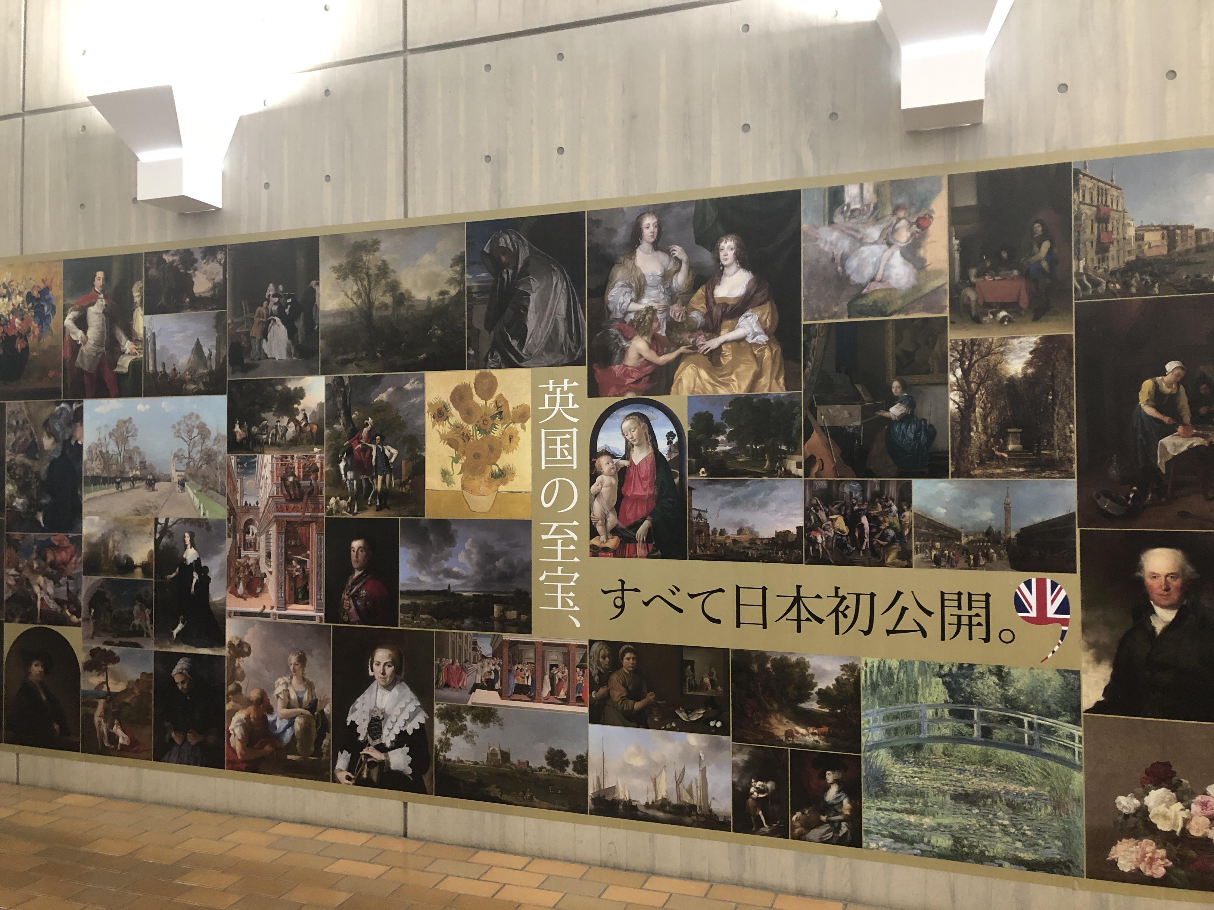展 国立 西洋 ナショナル 美術館 ロンドン ギャラリー