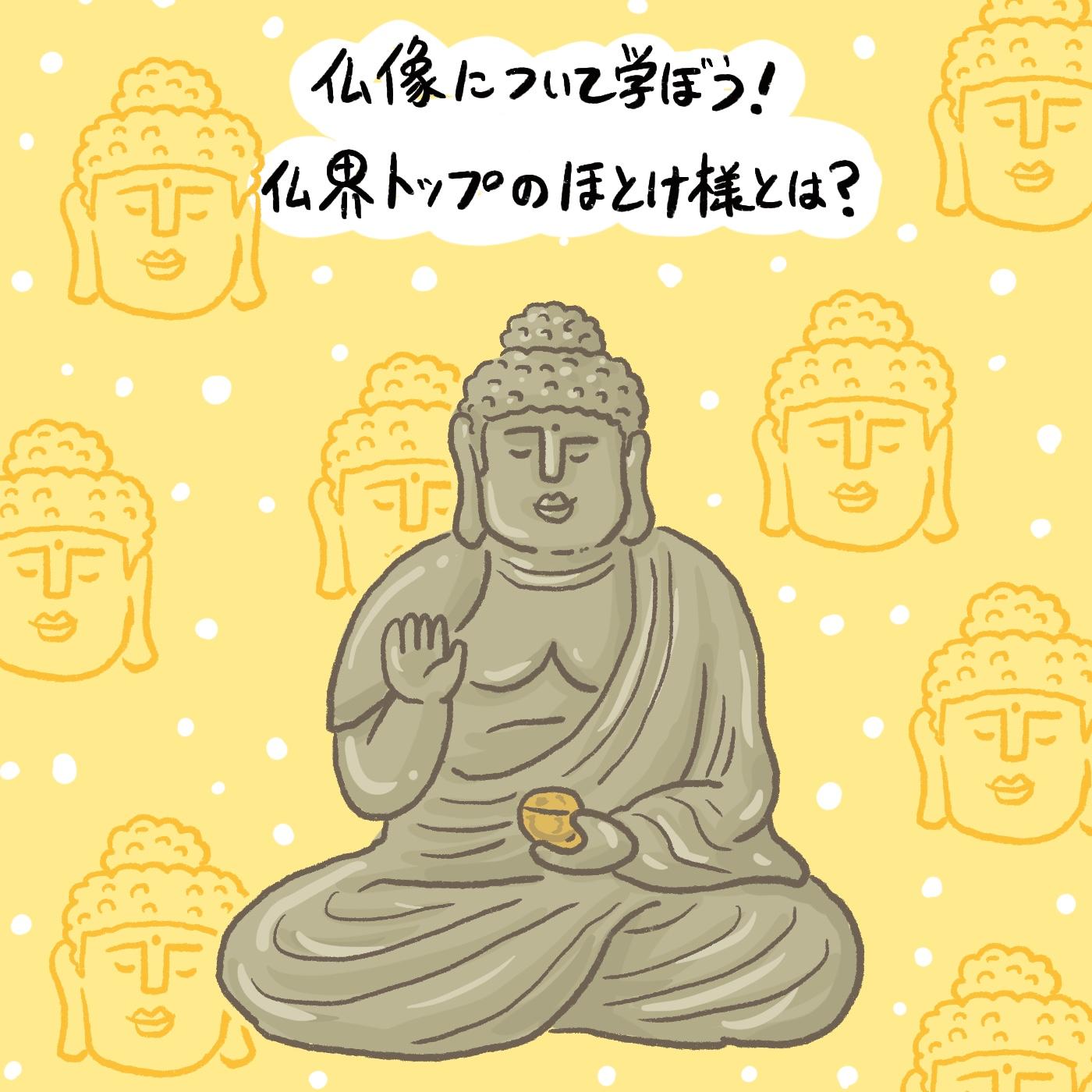 ナニソレ Q362 | OBIKAKE(おびかけ)