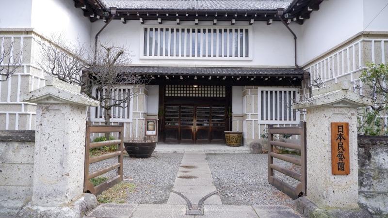 日本民藝館を徹底取材!