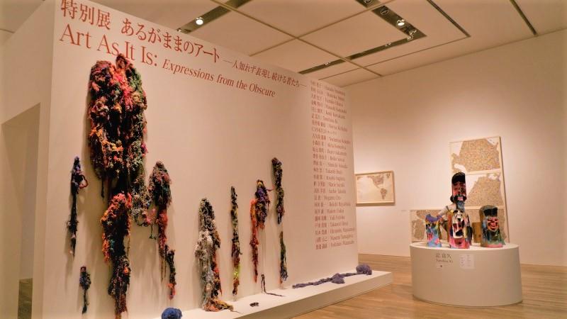 特別展 「あるがままのアート ‐人知れず表現し続ける者たち‐」/ニュース