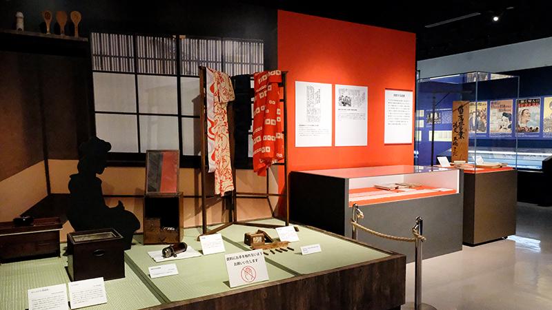 Be-dan OBIKAKE 国立歴史民俗博物館 横山百合子 インタビュー 性差の日本史