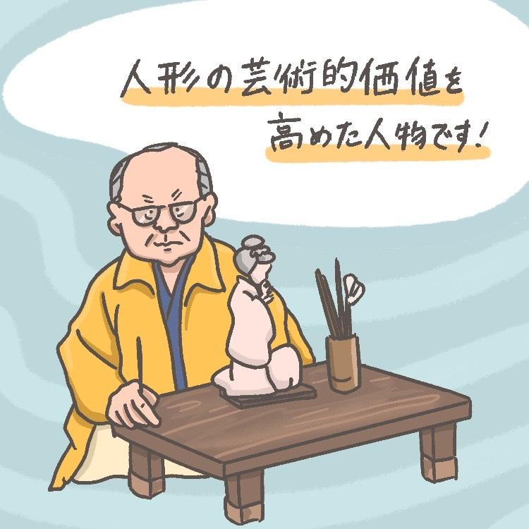 さいたま市岩槻人形博物館 こどものかたち―創作人形の力展 平田郷陽 OBIKAKE ナニソレ