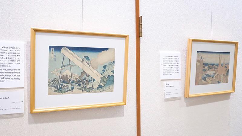 太田記念美術館 江戸の土木 展覧会レポート OBIKAKE