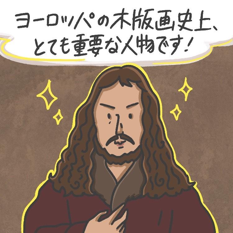 OBIKAKE ナニソレ 町田市立国際版画美術館 西洋版画