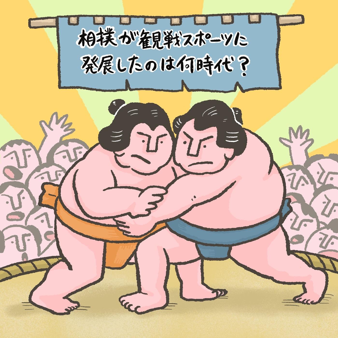 相撲 OBIKAKE ナニソレ