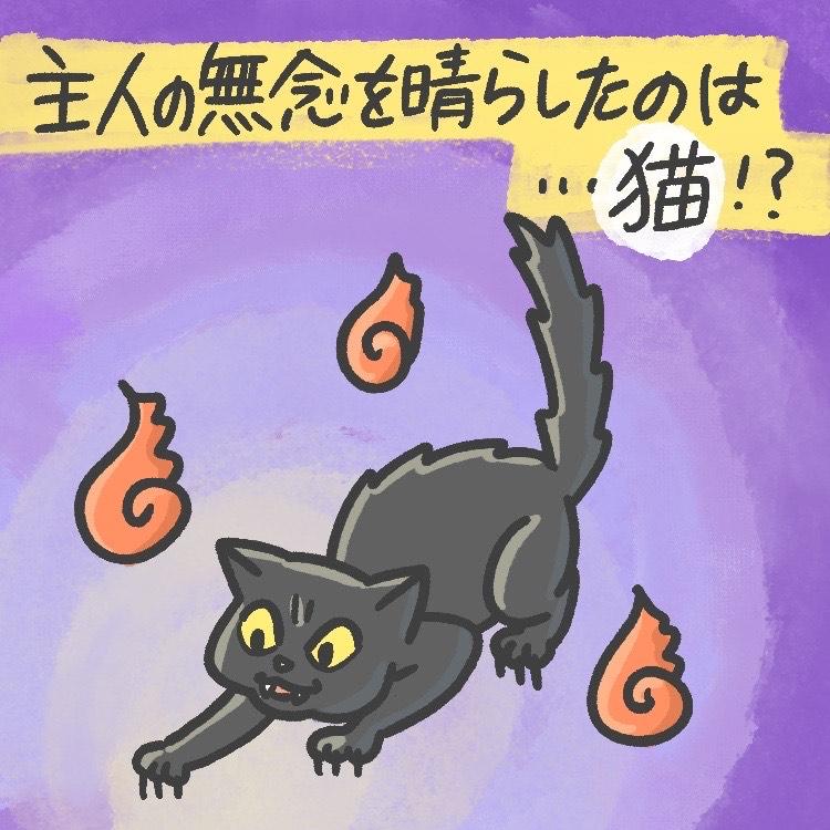 OBIKAKE ナニソレ 化猫 奇想の国の麗人たち 弥生美術館
