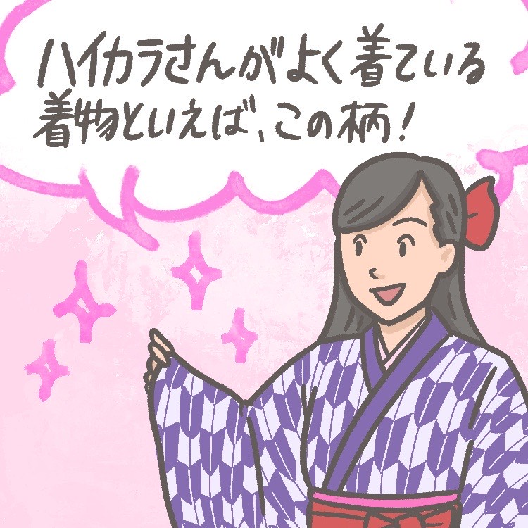 OBIKAKE ナニソレ 着物 ハイカラさん 明治 大正 女学生