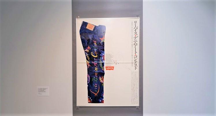 上田薫/展覧会レポート/埼玉県立近代美術館/チケットプレゼント