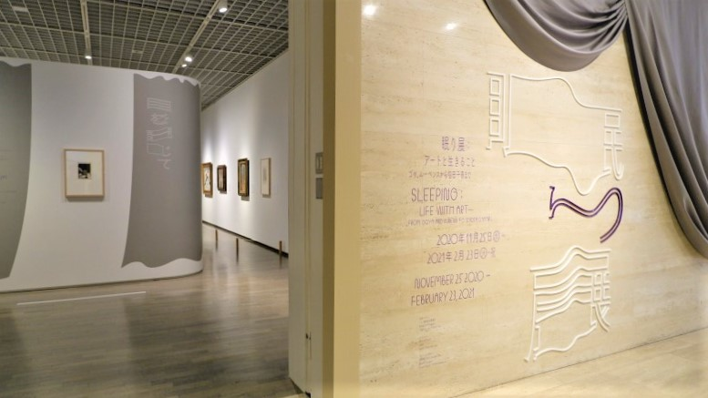 眠り展:アートと生きること ゴヤ、ルーベンスから塩田千春まで/展覧会レポート/チケットプレゼント/OBIKAKE