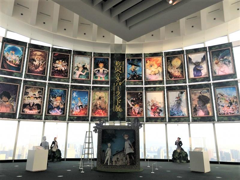 約束のネバーランド展/展覧会レポート/グッズ/カフェ/チケット/東京シティビュー