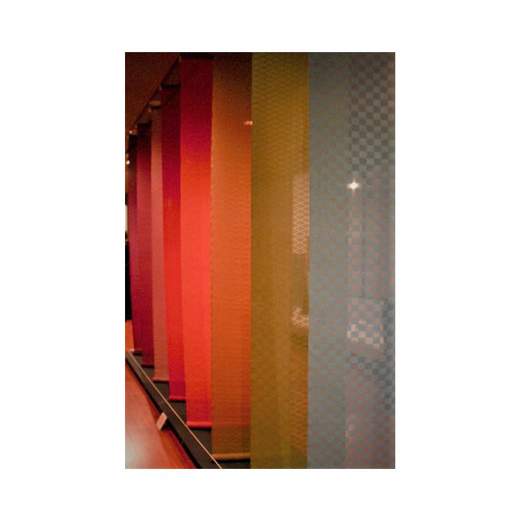 細見美術館(京都・左京区)「日本の色−吉岡幸雄の仕事と蒐集−/展覧会レポート