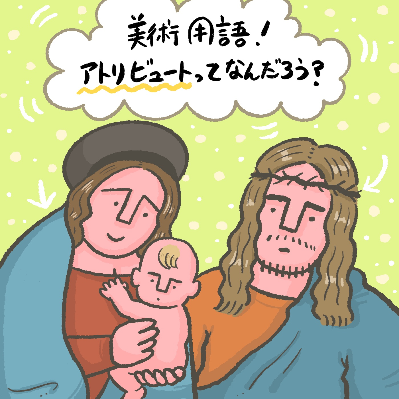 OBIKAKE ナニソレ アトリビュート 藤野遼太