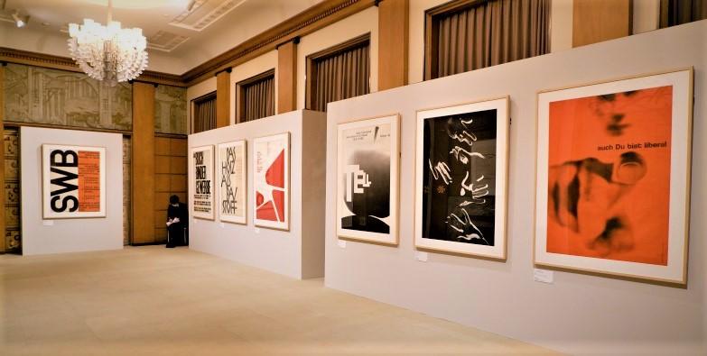東京都庭園美術館「20世紀のポスター[図像と文字の風景]」/展覧会レポート