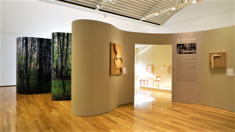 世田谷美術館「アイノとアルヴァ 二人のアアルト フィンランド―建築・デザインの神話」展覧会レポート/チケットプレゼント