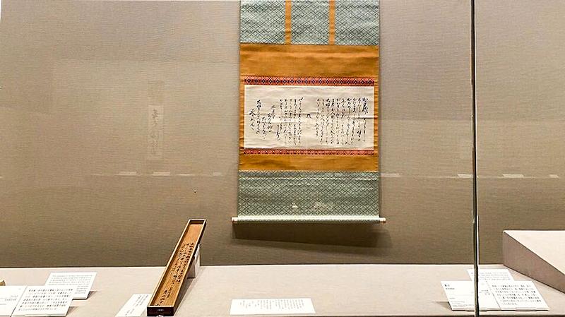 OBIKAKE 展覧会レポート 企画展 「茶入と茶碗 -『大正名器鑑』の世界-」 根津美術館