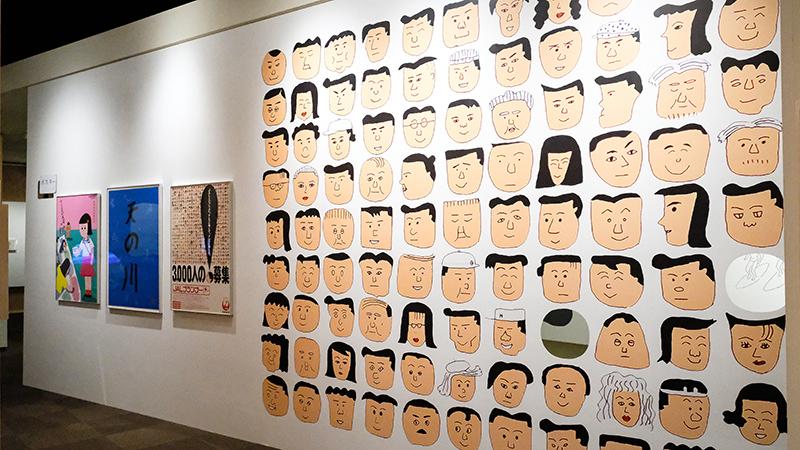 OBIKAKE 展覧会レポート イラストレーター 安西水丸展 世田谷文学館
