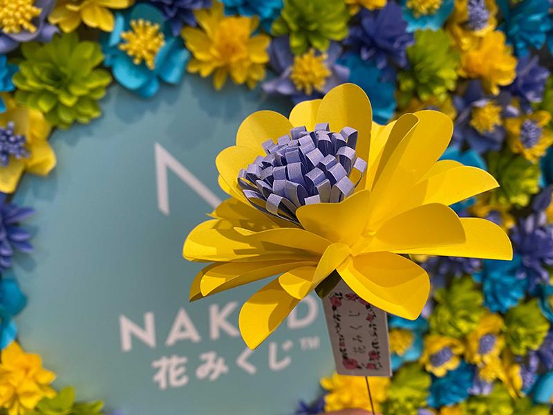 OBIKAKE ニュース 渋谷 渋谷ヒカリエ AI占いアート展「NAKED URANAI」 ネイキッド 占い