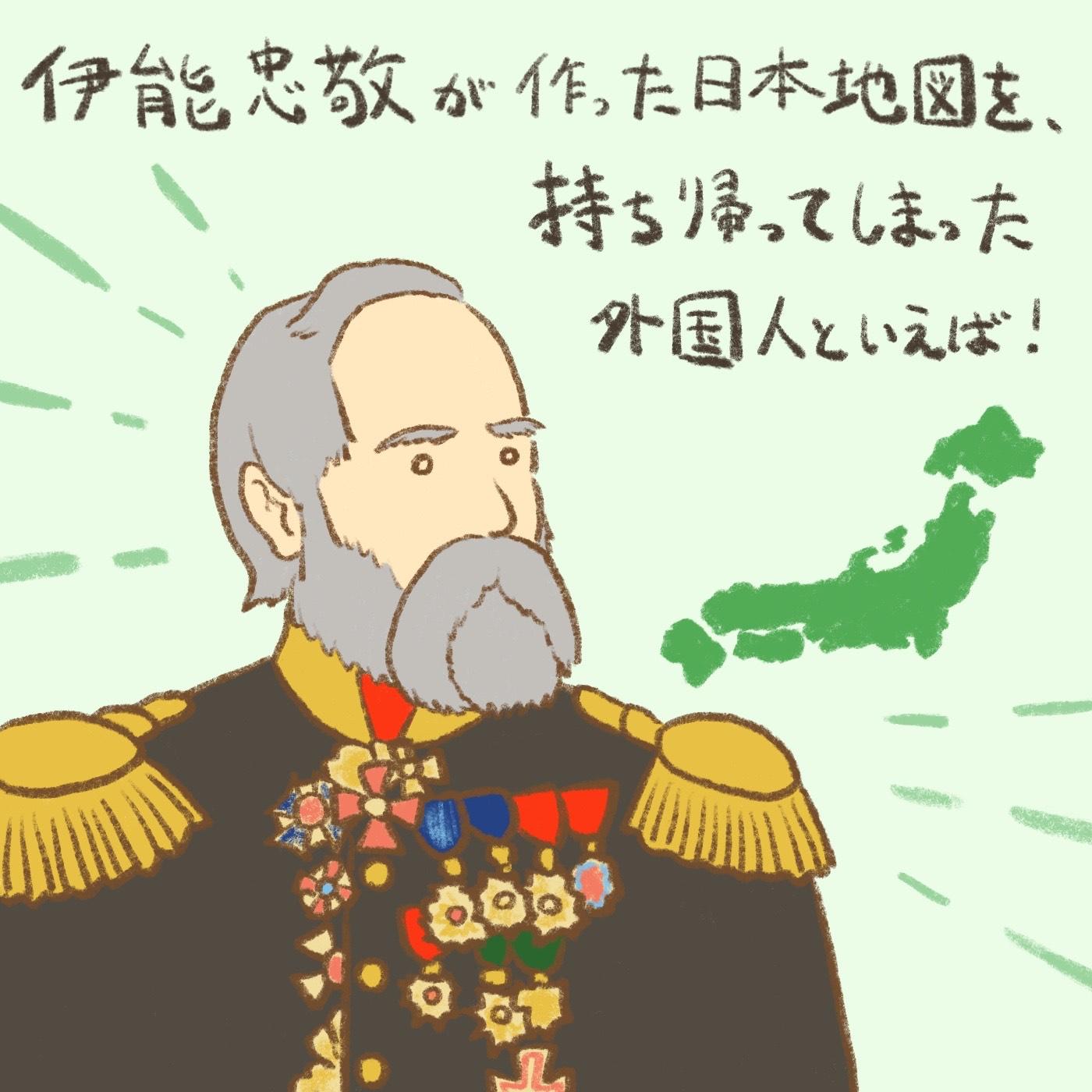 OBIKAKE ナニソレ シーボルト 日本地図 つちやさや