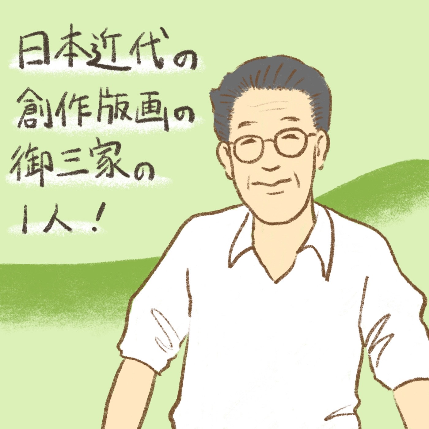 OBIKAKE ナニソレ 前川千帆 つちやさや