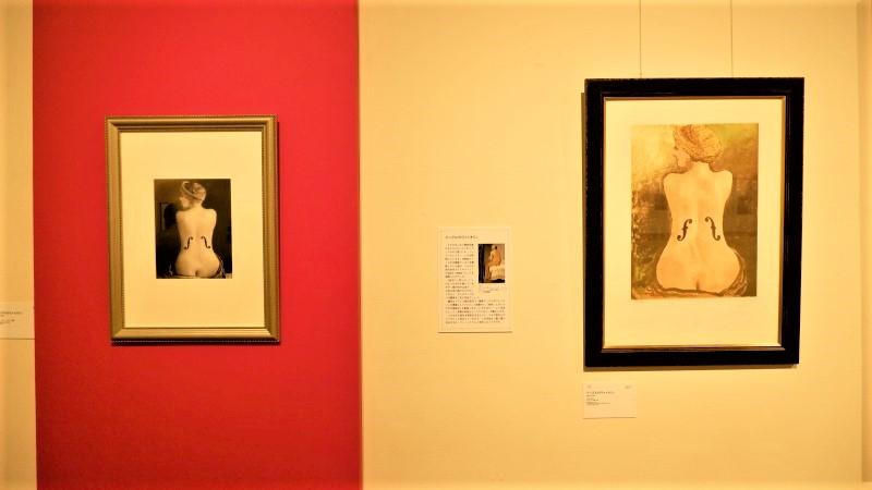 Bunkamura ザ・ミュージアム「マン・レイと女性たち」展覧会レポート/チケットプレゼント