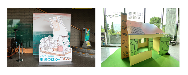 OBIKAKE 展覧会レポート 馬場のぼる 練馬区立美術館