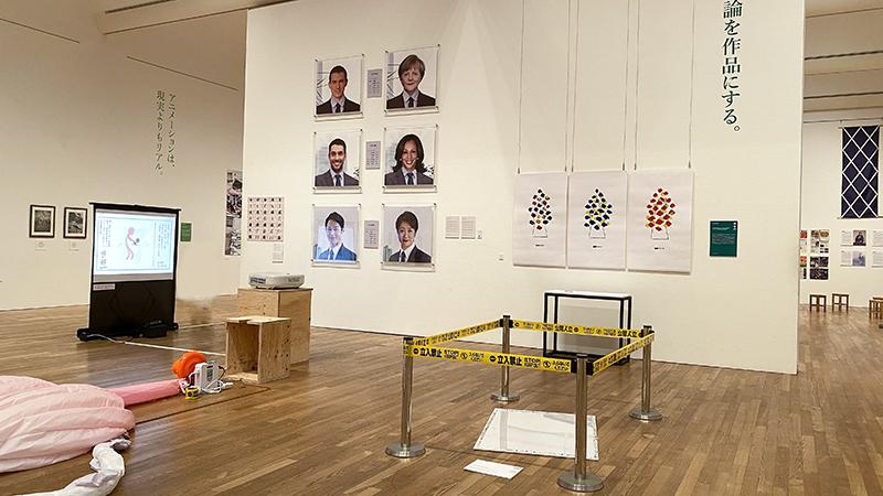 OBIKAKE 展覧会レポート 東京藝術大学大学美術館 「SDGs×ARTs」展 十七の的(まと)の素(もと)には芸術がある
