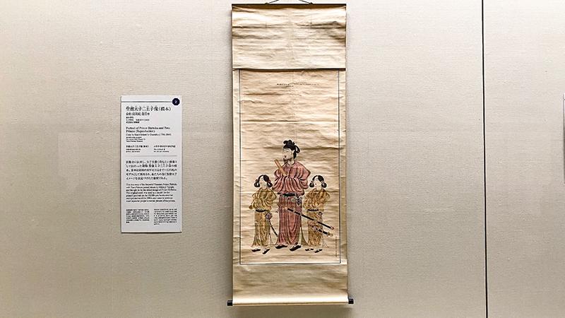OBIKAKE 展覧会レポート 聖徳太子1400年遠忌記念 特別展「聖徳太子と法隆寺」 東京国立博物館 トーハク 東博