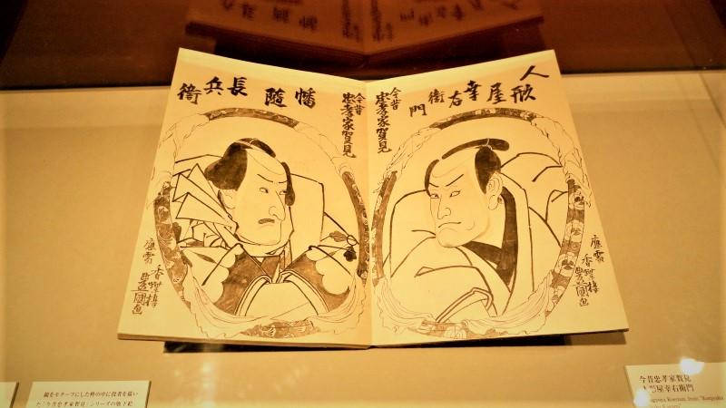 浮世絵をうる・つくる・みる/チケットプレゼント/展覧会レポート