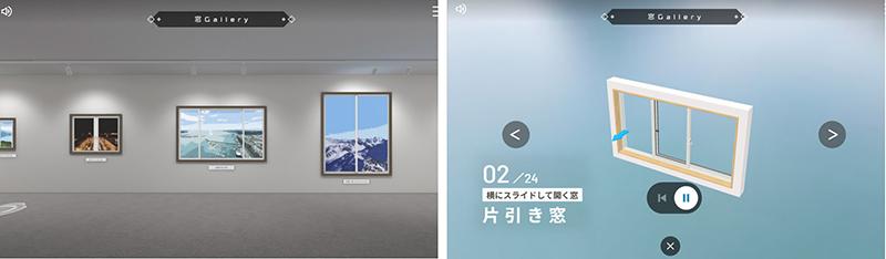 OBIKAKE ニュース 窓の博物館 YKK AP
